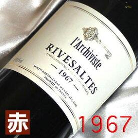 [1967](昭和42年)リヴザルト [1967] Rivesaltes [1967年] フランスワイン/ラングドック/赤ワイン/甘口/750ml/マス・デル・ヴァン2 お誕生日・結婚式・結婚記念日のプレゼントに誕生年・生まれ年のワイン!