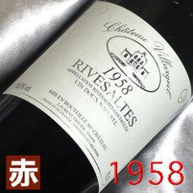 楽天市場】[1958] ワインの通販
