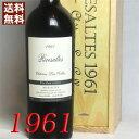 1961年 リヴザルト750ml オリジナル木箱・ラッピング付き フランス ワイン ラングドック 赤ワイン 甘口 ラ・コラ [196…