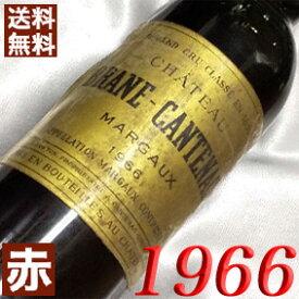 【送料無料】 1966年 シャトー・ブラーヌ・カントナック [1966] 750mlフランス ワイン ボルドー マルゴー 赤ワイン ミディアムボディ [1966] 昭和41年 お誕生日 結婚式 結婚記念日の プレゼント に誕生年 生まれ年 wine