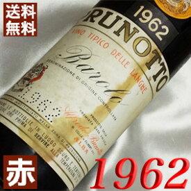 1962年 バローロ [1962] 750ml イタリア ヴィンテージ ワイン ピエモンテ 赤ワイン ミディアムボディ プルノット [1962] 昭和37年 お誕生日 結婚式 結婚記念日 プレゼント ギフト 対応可能 誕生年 生まれ年 wine