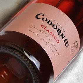 コドニュー・クラシコ・ロサードCodorniu Clasico Rosado スペインワイン/カヴァ/スパークリングワイン/辛口/750ml 【スペインワイン】【泡 発泡】【コドーニュ】