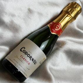 コドニュー クラシコ セコ クォーターボトルCodorniu Clasico seco 1/4 スペインワイン/カヴァ/スパークリングワイン/辛口/200ml 【cava】【スペインワイン】【泡 発泡】【ベビーボトル】【ミニボトル】【コドーニュ】