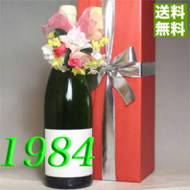 【送料無料】 1984年 白ワイン【無料で、コサージュ&木箱包装付き・メッセージカード対応可能】コトー・デュ・レイヨン [1984] フランス ワイン 生まれ年 [1984] 昭和59年 プレゼント 誕生年 ビンテージワイン ヴィンテージワイン