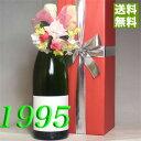 【送料無料】【無料で、コサージュ&木箱包装付き・メッセージカード対応可能】生まれ年[1995]年のプレゼントに、1995年のフランス ワイン ロワール産白ワイン コトー・ド・ローバンス [1995]【