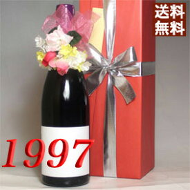 【送料無料】 1997年 赤ワイン 【無料で、コサージュ&木箱包装付き・メッセージカード対応可能】シャトー グランディ [1997] フランス ワイン ボルドー産生まれ年 1997 平成9年 プレゼント 誕生年 ビンテージワイン ヴィンテージワイン