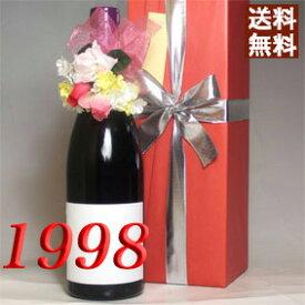 [1998]【送料無料】【コサージュ・木箱包装・メッセージカード・無料で付いてます】生まれ年[1998]のプレゼントに、1998年のフランス産赤ワイン シャトー デュドン ルージュ [1998年]【誕生年・ビンテージワイン・ヴィンテージワイン】