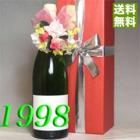 [1998]【送料無料】【コサージュ・木箱包装・メッセージカード・無料で付いてます】生まれ年[1998]のプレゼントに、1998年のフランス・ロワール産白ワイン ヴーヴレ ドミ・セック [1998年]【誕生年・ビンテージワイン・ヴィンテージワイン】
