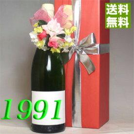 【送料無料】【コサージュ・木箱包装・メッセージカード・無料で付いてます】 生まれ年[1991]年のプレゼントに、1991年のフランス・ブルゴーニュ産白ワイン サン・トーバン [1991] 【誕生年・ビンテージワイン・ヴィンテージワイン・生まれ年ワイン】