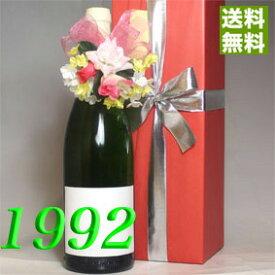 [1992]【送料無料】【無料で、コサージュ&木箱包装付き・メッセージカード対応可能】生まれ年[1992]年のプレゼントに、1992年のフランス産白ワインコート・ド・デュラス ソーヴィニヨン [1992]【生まれ年ワイン・ビンテージワイン・ヴィンテージワイン】