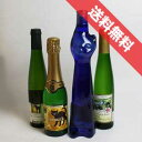 プレゼント デザイン スパークリングワイン
