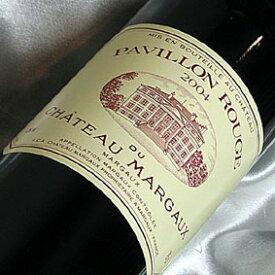 パヴィヨン・ルージュ デュ・シャトー・マルゴー [2004] Pavillon Rouge du Chateau Margaux [2004年] フランス/ボルドー/マルゴー/赤ワイン/フルボディ/75m0l【シャトー・マルゴーのセカンドワイン】
