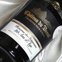 シャトー・ド・ブルイユ レゼルヴ・ド・セニュラスXO 20年 Chateau du Breuil Reserve des Seigneurs 20 Ans d'...