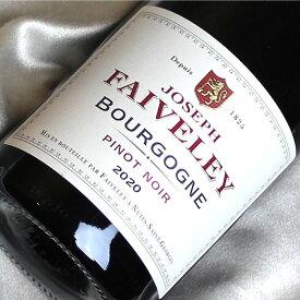 フェブレ ブルゴーニュ ピノノワール [2017]Faiveley Bourgogne Pinot Noir [2017年] フランスワイン/ブルゴーニュ/赤ワイン/ミディアムボディ/750ml【ブルゴーニュ赤】