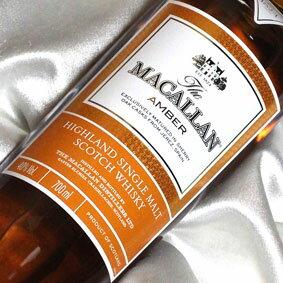 ザ・マッカラン 1824アンバー(並行品) The Macallan 1824 Amber スコッチウイスキー/シングルモルト/ハイランド/スペイサイド/700ml Highland Single Malt Scotch Whisky