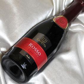 カペッタ ロッソ・スプマンテ ハーフボトルCapetta Rosso Spumante 1/2イタリアワイン/ピエモンテ/スパークリングワイン/甘口/ハーフワイン/375ml 【泡 発泡】【デザートワイン】【スパークリングワイン甘口】【楽天 通販 販売】