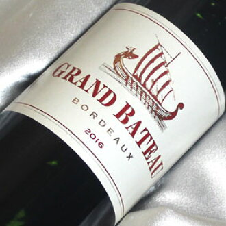 巴厘声援·fureruguran·batoborudo·红色14年Barriere Freres Grand Bateau Bordeaux Rouge[2014]法郎葡萄酒/波尔多/红葡萄酒/媒介身体/750ml