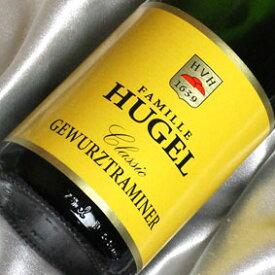 ヒューゲル アルザス ゲヴェルツトラミネール クラッシック・シリーズ [2016] Hugel Alsace Gewurztraminer [2016年] フランスワイン/アルザス/白ワイン/やや辛口/750ml【ゲヴュルツトラミネール】