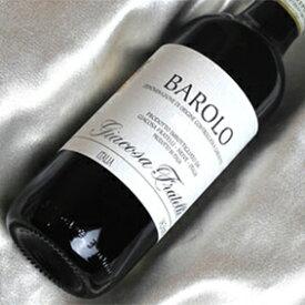 フラテッリ・ジャコーザ バローロ [2014] ハーフボトルFratelli Giacosa Barolo [2014年] 1/2イタリアワイン/ピエモンテ/赤ワイン/フルボディ/ハーフワイン/375ml【バローロ】