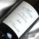 ジャン・マリー・シャラン マコン レクスプレッション [2019](白)フランスワイン/ブルゴーニュ/白ワイン/辛口/750ml/ビオロジック 【自然派 ビオワイン 有機ワイン bio オーガニックワイン】(有機農産物加工酒類)