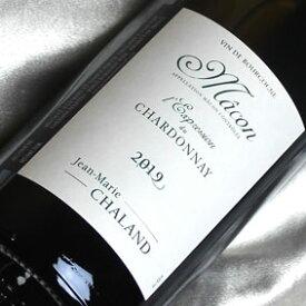 サント・バルブ マコン レクスプレッション [2018](白)フランスワイン/ブルゴーニュ/白ワイン/辛口/750ml/ビオロジック 【自然派 ビオワイン 有機ワイン bio オーガニックワイン】(有機農産物加工酒類)