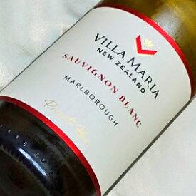 ヴィラ・マリア プライベート・ビンソーヴィニオン・ブラン Villa Maria Private Bin Sauvignon Blanc ニュージーランドワイン/マールボロ/白ワイン/辛口/750ml