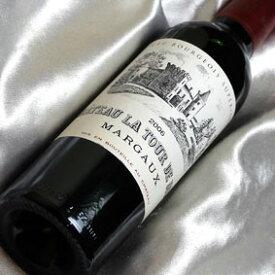 シャトー ラ・トゥール ドゥ・モン [2006] ハーフボトル Chateau La Tour de Mons [2006年] 375ml フランスワイン/ボルドー/マルゴー/赤ワイン/ミディアムボディ/375ml