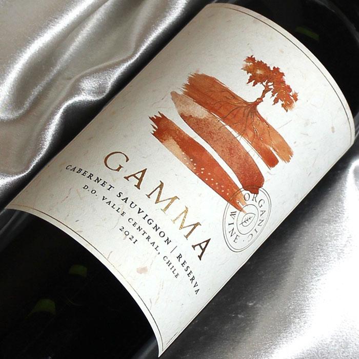 ガンマ・オーガニック カベルネ・ソーヴィニヨン レセルヴァ Gamma Organic Cabernet Sauvignon Reserva チリワイン/セントラルヴァレー/赤ワイン/中口/750ml 【自然派ワイン ビオワイン 有機ワイン 有機栽培ワイン bio オーガニックワイン】