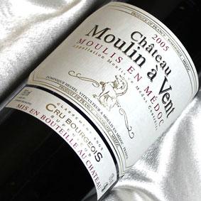 シャトー ムーラン・ナ・ヴァン [2005] Chateau Moulin a Vent [2005年] フランスワイン/ボルドー/メドック/赤ワイン/ミディアムボディ/750ml