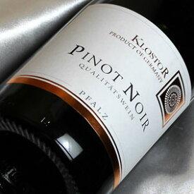 クロスター ピノ・ノワール ファルツ Klostor Pinot Noir Pfalz ドイツワイン/ファルツ/赤ワイン/ライトボディ/750ml 【ピノノワール】【ドイツワイン】【ドイツ産】