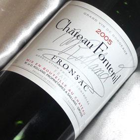 ☆★期間限定特別価格★☆シャトー フォントニル [2005] Chateau Fontenil [2005年] フランスワイン/ボルドー/フロンサック/赤ワイン/フルボディ/750ml