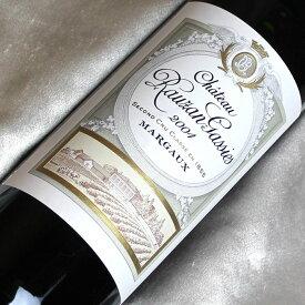 【取り寄せ品】シャトー ローザン・ガシー [2004] Chateau Rauzan Gassies [2004年] フランスワイン/ボルドー/マルゴー/赤ワイン/ミディアムボディ/750ml