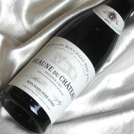 ドメーヌ・ブシャール ボーヌ・デュ シャトー  ルージュ[2015/16] ハーフボトル Domaine Bouchard Beaune du Chateau Rouge [2015/16年] 1/2フランスワイン/ブルゴーニュ/赤ワイン/ミディアムボディ/ハーフワイン/375ml
