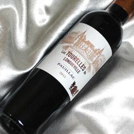 レ・トゥーレル ド・ロングヴィル [2012] ハーフボトル Les Tourelles de Longueville [2012年] 1/2 フランスワイン/ボルドー/ポイヤック/赤ワイン/フルボディ/375ml