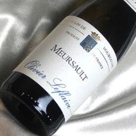 オリヴィエ・ルフレーヴ ムルソー [2017] ハーフボトルOlivier Leflaive Meursault [2017年] フランスワイン/ブルゴーニュ/白ワイン/辛口/375ml
