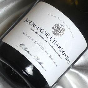 ロッシュ・ド・ベレーヌ ブルゴーニュ シャルドネ コレクション・ベレナム [2005] Roche de Bellene Bougogne Chardonnay Collection Bellenum [2005年] フランスワイン/ブルゴーニュ/白ワイン/辛口/750ml