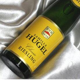 ヒューゲル アルザス リースリング (クラッシック・シリーズ)ハーフボトルHugel Alsace Riesling 1/2 フランスワイン/アルザス/白ワイン/辛口/375ml