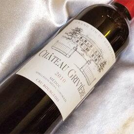 シャトー グリヴィエール [2009] ハーフボトルChateau Griviere [2009年] フランスワイン/ボルドー/メドック/赤ワイン/フルボディ/375ml