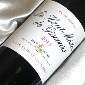 ル・オー・メドック ド・ジスクール [2014] Le Haut Medoc de Giscours [2014年] フランスワイン/ボルドー/オーメドック/赤ワイン/フルボディ/750ml