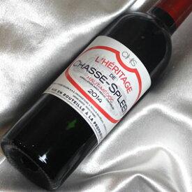 エリタージュ・ド シャス・スプリーン [2014] ハーフボトル L'Heritage de Chasse Spleen [2014年] 1/2フランスワイン/ボルドー/ムーリス/赤ワイン/ミディアムボディ/375ml