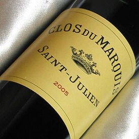 クロ・デュ・マルキ [2005] Clos du Marquis [2005年] フランスワイン/ボルドー/サンジュリアン/赤ワイン/フルボディ/750ml