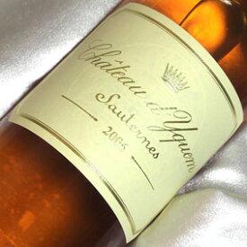 シャトー・ディケム [2006] Chateau d'Yquem [2006年] フランスワイン/ボルドー/ ソーテルヌ/極甘口/750ml/180109候補 【貴腐ワイン】【デザートワイン】【世界三大貴腐ワイン】