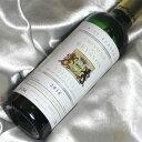 シュヴァリエ・ド レイソン(白) ハーフボトルChevalier de Reysson Blanc 1/2フランスワイン/ボルドー/白ワイン/辛口/ハーフワイン/375ml