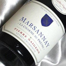 ピエール・ネジョン マルサネ ラ・シャルム オー・プレトル [2012]/[2013] Marsannay [2012/13年] フランスワイン/ブルゴーニュ/赤ワイン/中口/750ml【自然派ワイン ビオワイン 有機ワイン 有機栽培ワイン bio オーガニックワイン】 (有機農産物加工酒類)
