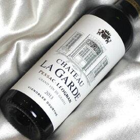 シャトー ラ・ガルド ルージュ [2013] ハーフボトルChateau La Garde Rouge [2012年] 1/2 フランスワイン/ボルドー/グラーヴ/赤ワイン/ミディアムボディ/375ml