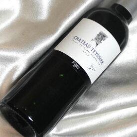 シャトー テシエ [2013] ハーフボトル Chateau Teyssier [2013年] 1/2フランスワイン/ボルドー/サンテミリオン/赤ワイン/ミディアムボディ/375ml