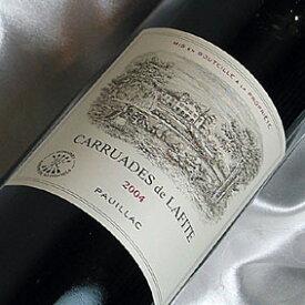 カリュアド・ド・ラフィット [2004] Carruades de Lafite [2004年] フランスワイン/ボルドー/ポイヤック/赤ワイン/フルボディ/750ml