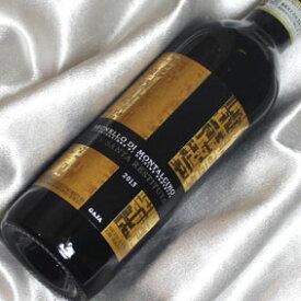 ガヤ ブルネロ・ディ モンタルチーノ [2013] ハーフボトル Brunello di Montalcino [2013年] 1/2 イタリアワイン/トスカーナ/赤ワイン/フルボディ/375ml【イタリアワイン 赤 辛口】