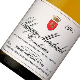 10月23日12時まで特別価格、最短10月26日発送(取り寄せ)ロベール・アンポー ピュリニー モンラッシェ コンベット [1995] Puligny Montrachet Combettes [1995年] フランスワイン/ブルゴーニュ/白ワイン/辛口/750ml