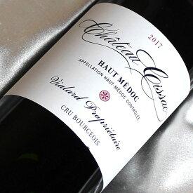 シャトー シサック [2015] Chateau Cissac [2015年] フランスワイン/ボルドー/オーメドック/赤ワイン/フルボディ/750ml